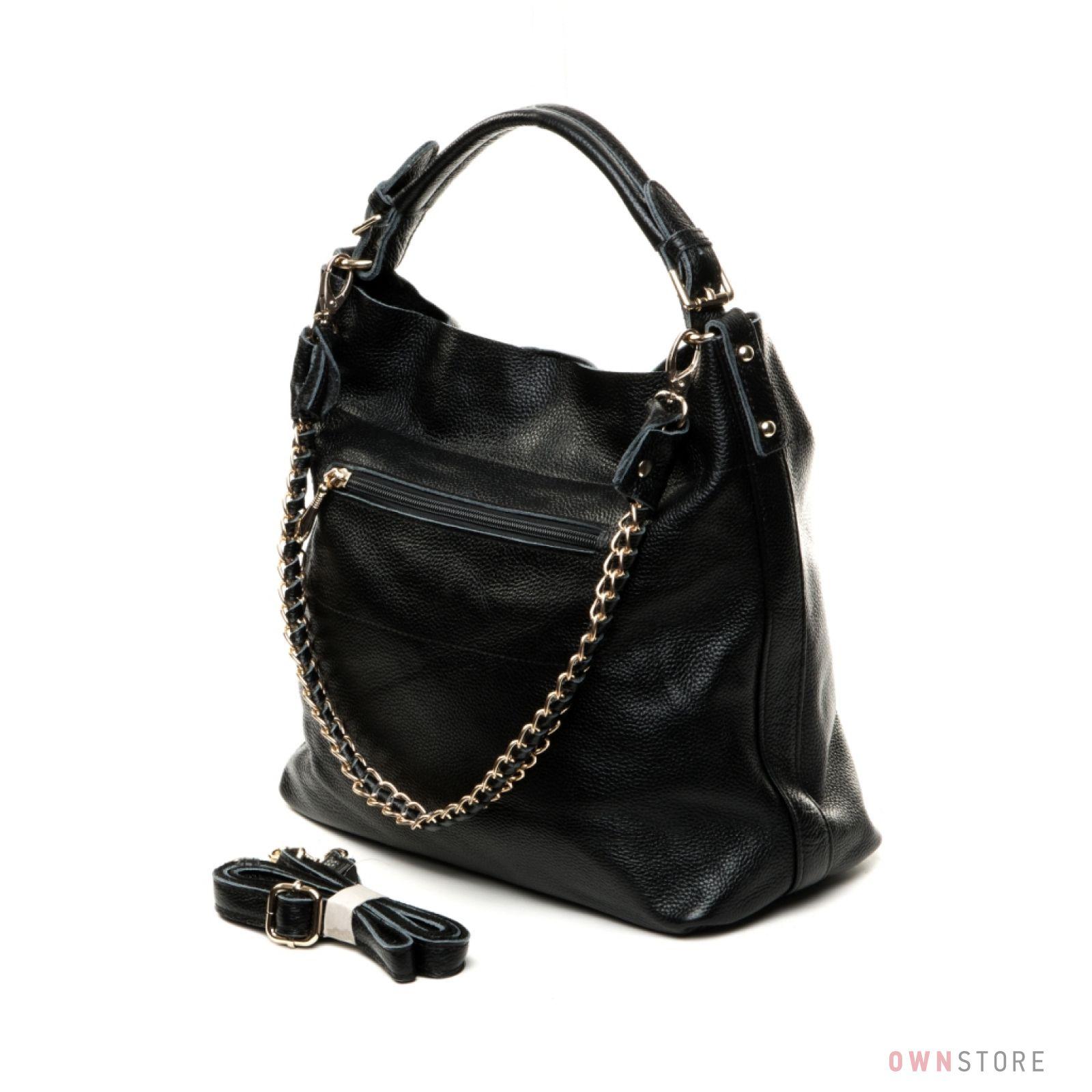 5be4044eeedc Черная мягкая женская кожаная сумка Meglio(арт.1362)