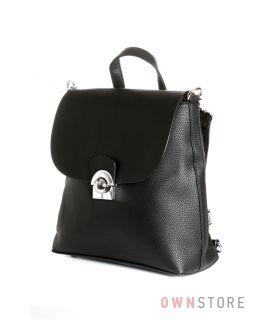 9345a72507d5 Купить рюкзак женский с перекидом и круглой защелкой от Велина Фабиано -  арт.531091-