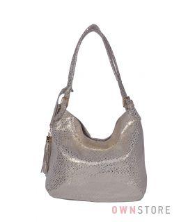 36847b9b1ab8 Купить онлайн сумку-мешок женскую золотую из лазера с блеском - арт.8058