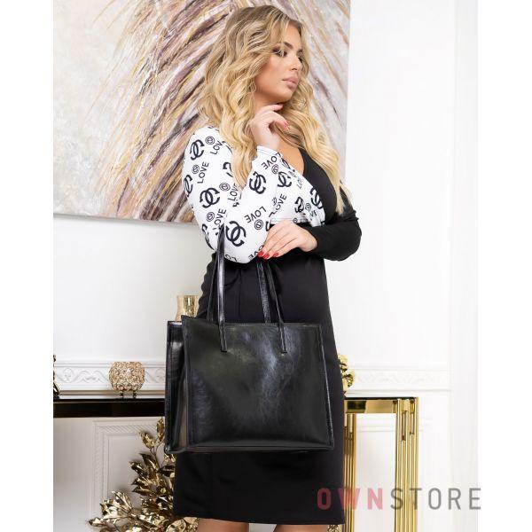 Купить онлайн сумку черную классическую кожаную - арт.065