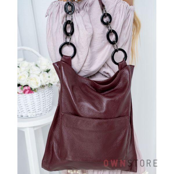 Купить онлайн большую прямоугольную кожаную женскую бордовую сумку - арт.260