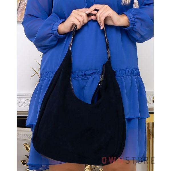 Купить онлайн сумку женскую темно-синюю из замши и кожи - арт.574