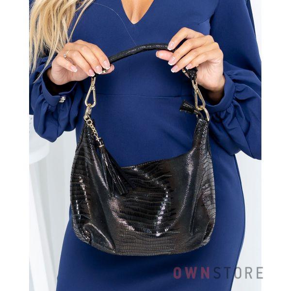 Купить онлайн небольшую женскую сумочку-мешок из лазера - арт.6685