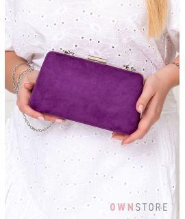 Купить онлайн клатч женский в форме трапеции замшевый фиолетовый - арт.7680