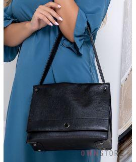 Купить онлайн сумку женскую черную кожаную с перекидом на одной ручке - арт.79261