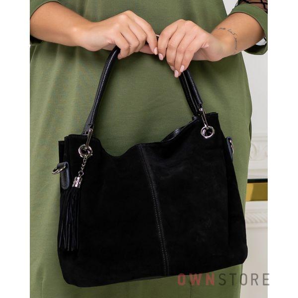 Купить онлайн замшевую женскую сумку-мешок черную на двух ручках - арт.880