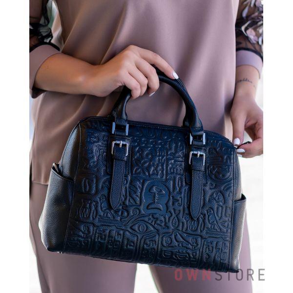 Купить сумку саквояж женскую черную кожаную с онлайн - арт.9015