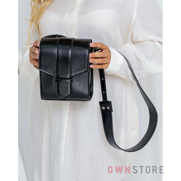Купить онлайн маленькую женскую наплечную черную сумочку - арт.9021