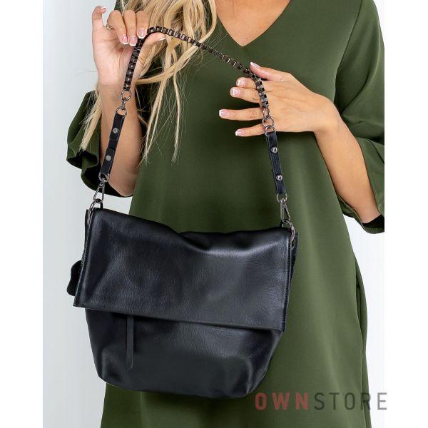 Купить онлайн сумку женскую с перекидом кожаную черную - арт.9029