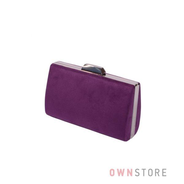 Купить онлайн клатч женский фиолетовый замшевый - арт.7559