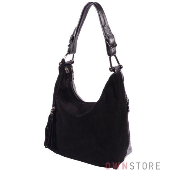 Купить онлайн сумку женскую на два отделения черную с замшей - арт.1871