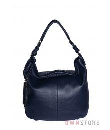 Кожаная синяя сумка - мешок на одной ручке(арт.79152)