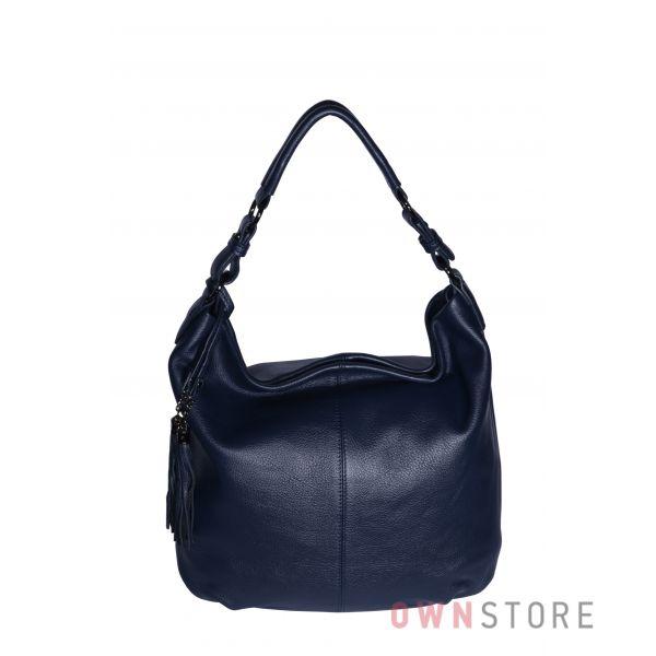 Купить онлайн кожаную синюю женскую сумку - мешок на одной ручке - арт.79152