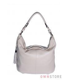 Кожаная бежевая сумка - мешок на одной ручке(арт.79152)