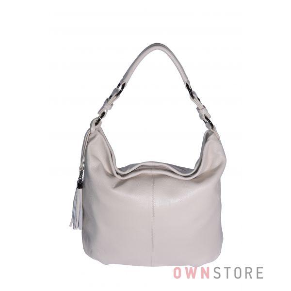 Купить онлайн кожаную бежевую женскую сумку - мешок на одной ручке - арт.79152