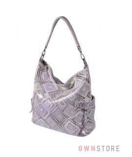 Купить онлайн женскую сумку с карманами из лазера в ромбах бежевую - арт.923