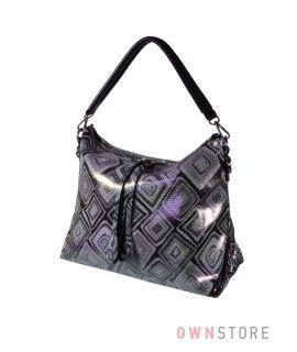 Купить онлайн сумку женскую прямоугольную из лазера в ромбах черную - арт.924