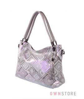 Купить онлайн сумку женскую на двух ручках из лазера в ромбах бежевую - арт.962