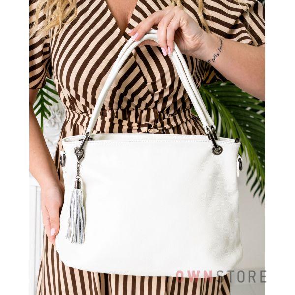 Купить онлайн сумку женскую белую кожаную на двух ручках - арт.5202