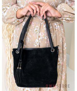 Купить онлайн замшевую черную сумку-мешок - арт.9048