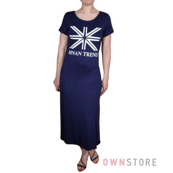 Купить онлайн платье синее из тонкого трикотажа прямое - арт.111