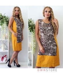 Льняное желтое платье с цветочной вставкой(арт.1081)