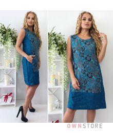 Льняное синее платье с цветочной вставкой(арт.1081)