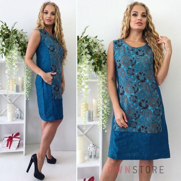 Купить онлайн льняное синее женское платье с цветочной вставкой - арт.1081