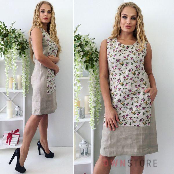 Купить онлайн льняное бежевое женское платье с разноцветной вставкой - арт.1081