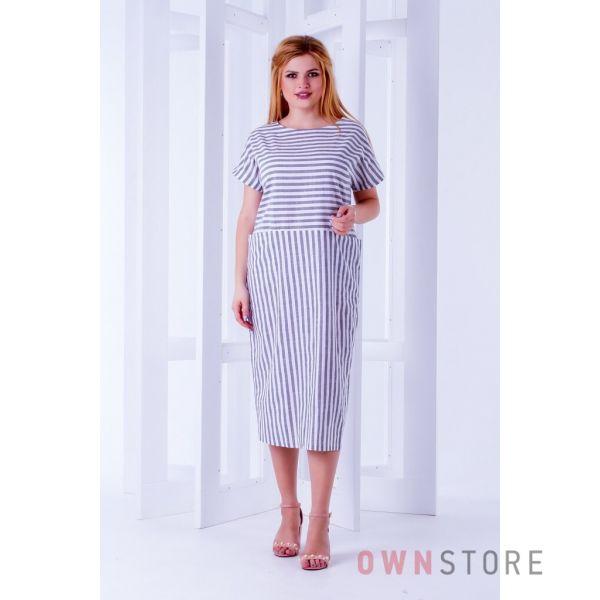 Купить онлайн платье женское льняное в бежевую полоску - арт.1124