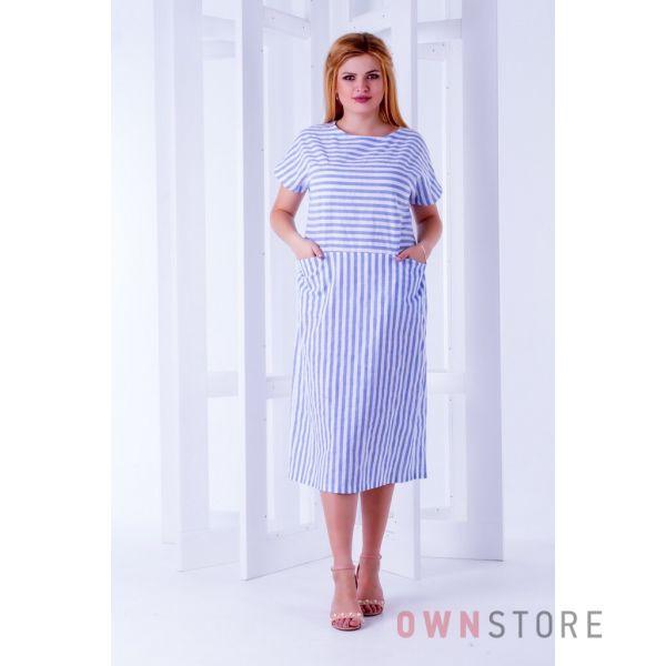 Купить онлайн платье женское льняное в голубую полоску - арт.1124