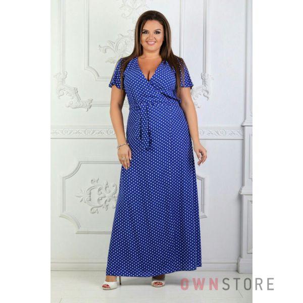 Купить онлайн платье женское на запах цвета электрик в горошек - арт.1128