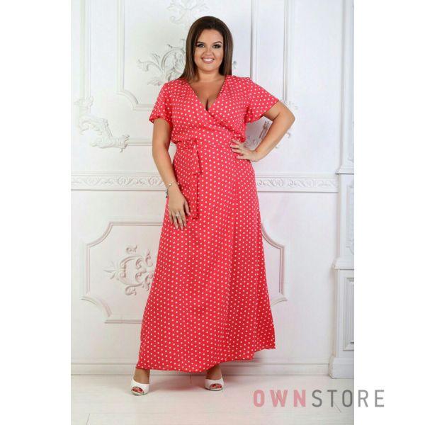 Купить онлайн платье женское на запах красное в горошек - арт.1128