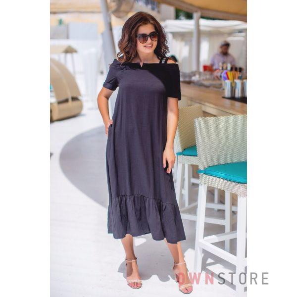 Купить онлайн батальное платье женское с открытыми плечами черное - арт.1152