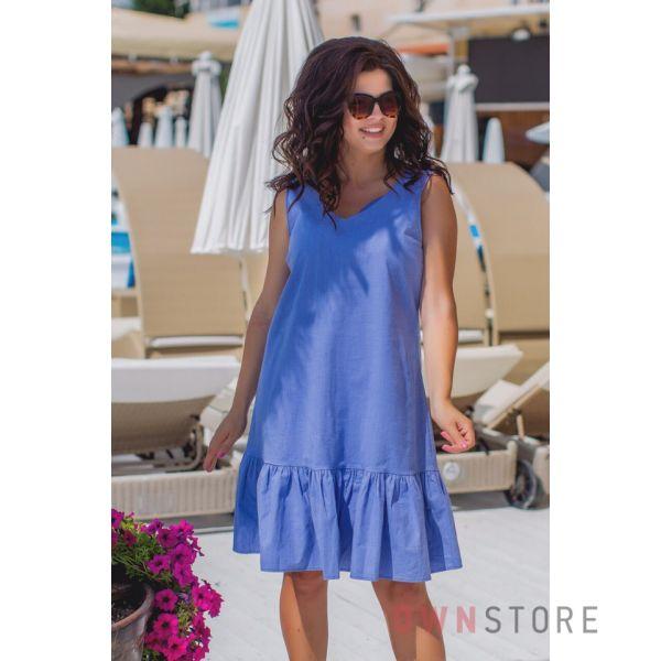 Купить онлайн батальный сарафан женский с оборкой голубой - арт.1155