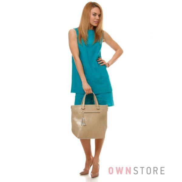 Купить кожаную женская сумку Меглио - бежевую для бумаг - арт.3389