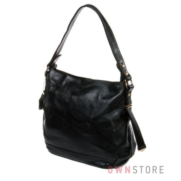 Купить женскую кожаную сумку - мешок из мягкой кожи арт.8212