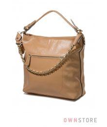 Кожаная бежевая сумка с цепочкой(арт.93251А)