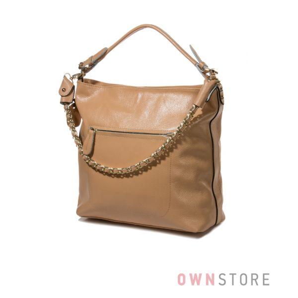 Купить женскую кожаную сумку с цепочкой - бежевую