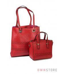 Комплект из двух сумок красный (арт.1968)
