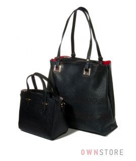 Купить комплект из двух женских сумок черный - арт.1968