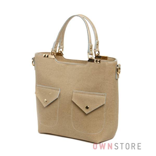 Купить сумку женскую кожаную бежевую Меглио с имитацией карманов - арт.792505