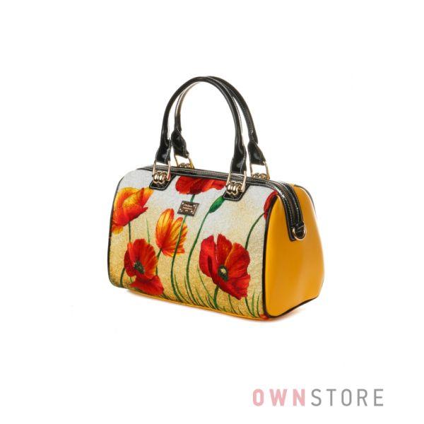 """Купить сумку - саквояж женскую желтую с вышивкой """"Маки"""" Велина Фабиано"""