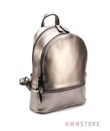Рюкзак из кожи на два отделения бронза (арт.0523)