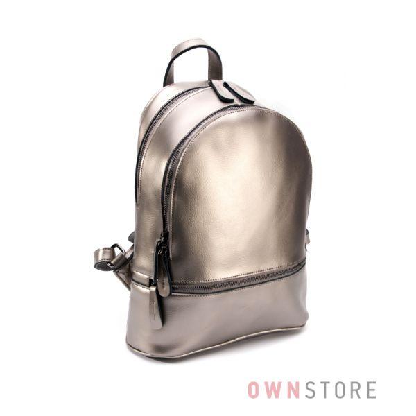 Купить женский рюкзак  из кожи на два отделения бронзовый Фарфалла Россо - арт.0523