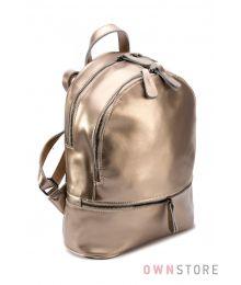 Рюкзак из кожи на два отделения золотой (арт.0523)