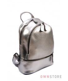 Рюкзак из кожи на два отделения серебро (арт.0523)