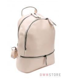 Рюкзак из кожи на два отделения молочный (арт.0523)