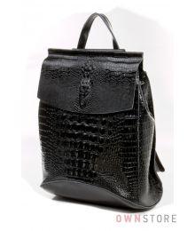 Рюкзак кожаный с клапаном и крокодиловой отделкой черный(арт.1608-3)