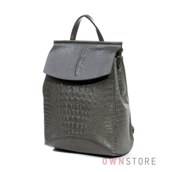 Купить рюкзак кожаный женский с клапаном и крокодиловой отделкой онлайн от Фарфала Россо серый - арт.1608-3